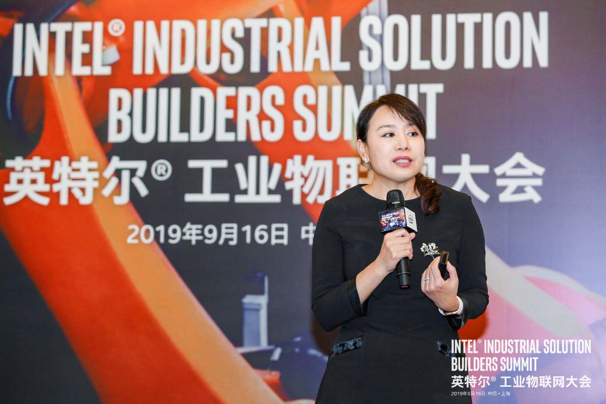 2019英特尔工业物联网大会