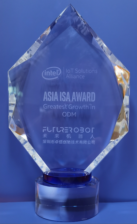 PRC ISA PARTNER OF THE YEAR 2020 Greatest Growth: ODM